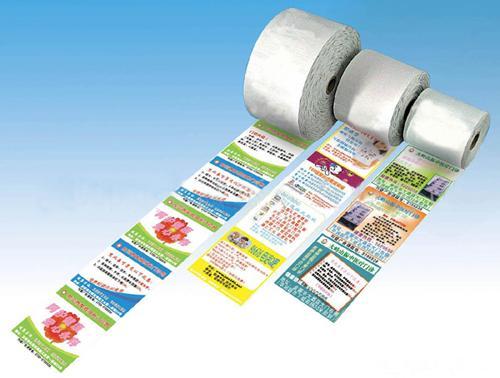 卡通长图案图片_广州市辉嘉纸业印刷制品厂产品图片