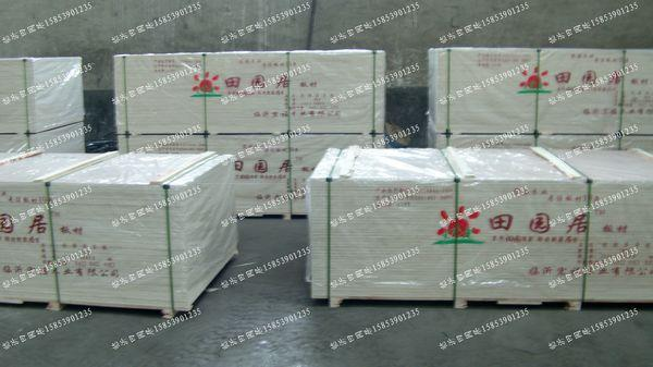 供应厂家供应高品质多层板