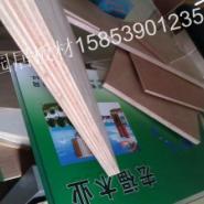 15mm杨木整芯多层板门板批发图片