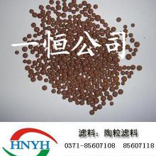 供应郑州生物陶粒滤料找13653821038BAF生物陶粒滤料批发