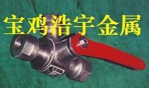 供应钛阀门钛泵
