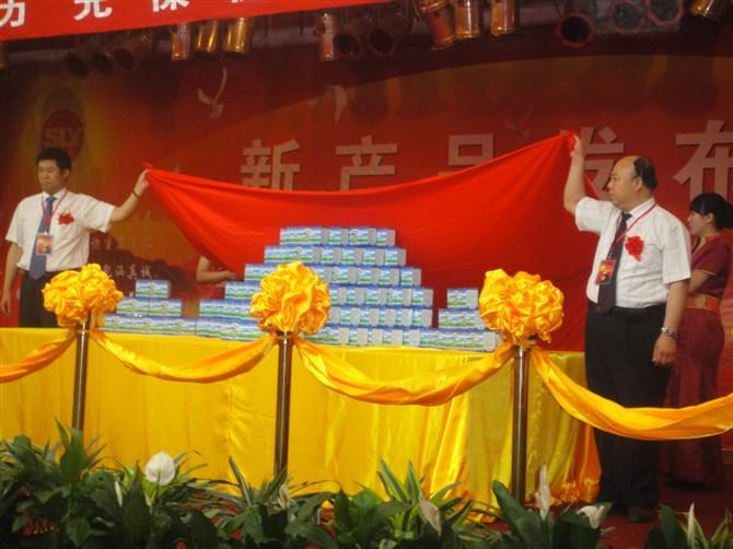 供应【升力元】牌蚂蚁粉胶囊二型北京乐健专店升力元牌蚂蚁粉胶囊二型