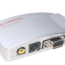 供应VGA视频转换盒