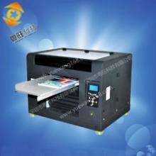 供应盖子彩印机