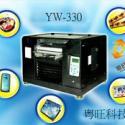 皮制U盘彩绘印刷机图片