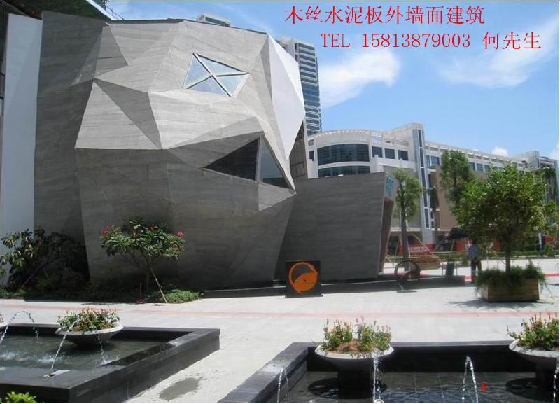 深圳木丝水泥板建材