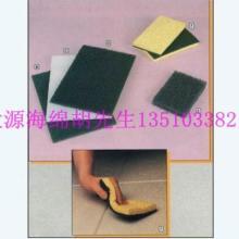 供应百洁布木浆棉