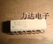 力达电子供应光电耦合器TLP732