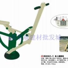 一苇景观建材城供应健身器材