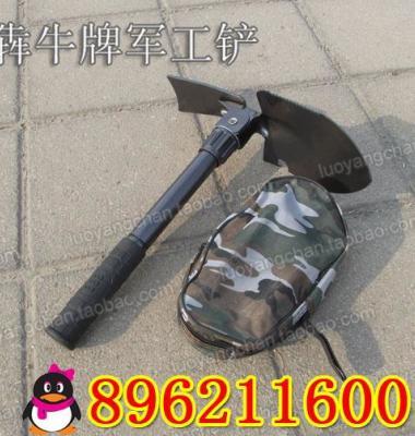洛阳铲探铲土铲图片/洛阳铲探铲土铲样板图 (2)