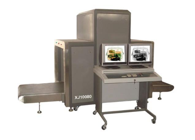 供应XJ10080行李安全检查仪
