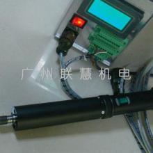 供应电动螺丝刀