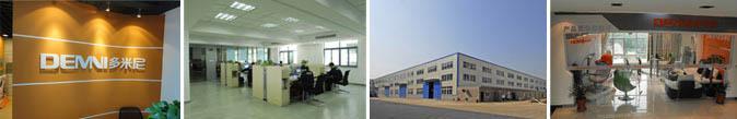宁波柏恩家居用品科技有限责任公司宁波市鄞州分公司