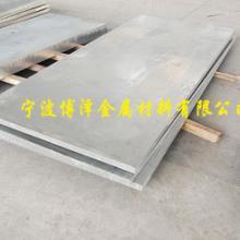 供应5052铝管5052铝排5052铝卷5052图片