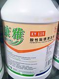 供应白云/康雅KY-115酸性除锈清洁剂