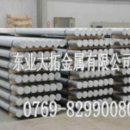 进口铝板材2024铝棒2014铝图片