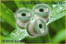 供应四川焊锡丝/焊锡线免清洗焊锡丝焊锡丝价格焊锡丝规格