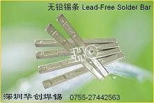 供应成都无铅焊锡条,无铅焊锡锡条,无铅焊锡条价格