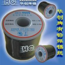 供应成都焊锡丝、焊锡线、焊锡丝价格、焊锡丝厂家批发