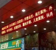 吉林全彩LED屏报价青海全彩显图片