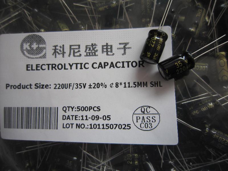 电解电容 电解电容供应商 供应创维电视用电解电容 电解电...