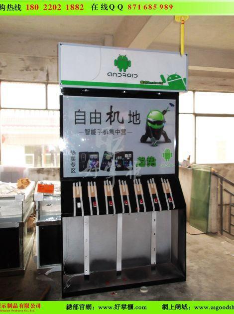 供应安卓手机开放式体验柜台