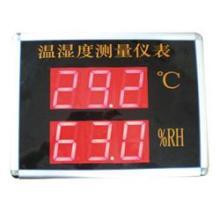 供应高亮数码管显示电子温湿度表图片
