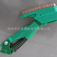 供应集电器厂家/天宝电气/天宝滑触线/天宝滑线/扬州市天宝公司图片