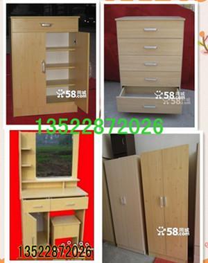 门衣柜3门衣柜鞋柜图片