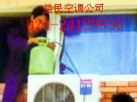 沈阳空调维修图片/沈阳空调维修样板图 (3)
