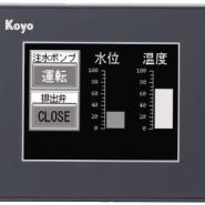 Koyo光洋C-more触摸屏图片