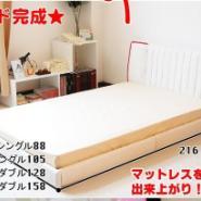 供应皮床 单人床 1米2 真皮床皮床单人床1米2真皮床