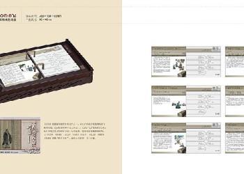 深圳2012精品台历月历挂历图片