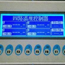 供应温差变送器/温差控制器