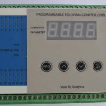 供应多路温度控制器
