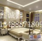 北京鑫诚鑫装饰承接床背景软包客厅背景软包装饰