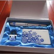 青花瓷笔+名片盒+钥匙扣三件套图片