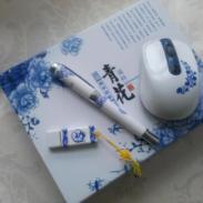 青花瓷笔+U盘+鼠标厂家供应北京图片