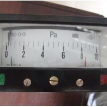 供应海得隆矩形膜盒压力表批发