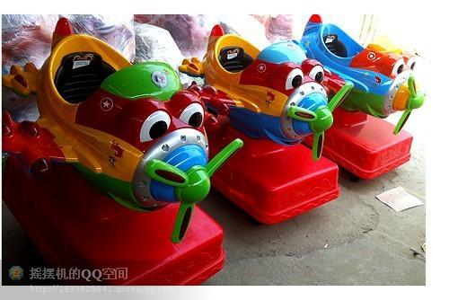 供应儿童摇摇车专用投币器专用控制器12v投币器防假币控制器控制盒生产