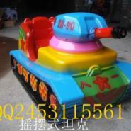 信阳潢川电动玩具车喜羊羊摇摆车图片