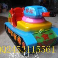 供应怀化洪江玩具摇摆机投币摇摇车生产