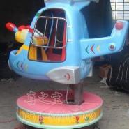 郑州帮助解决喜羊羊系列摇摇车问题图片