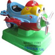 供应大眼摇摆飞机小汽车摇摆机摇摆汽车摇摆飞机翅膀可折叠色彩可搭配