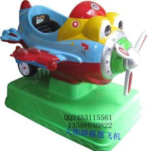 安阳南乐儿童轨道小火车打地鼠机图片