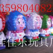 塑料玩具各种彩头美羊羊摇摆机报价图片
