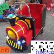 小火车摇摇车投币车图片