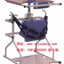 供应单人站立架站立床起立架常州康复器材残疾人康复器材家庭护理产品