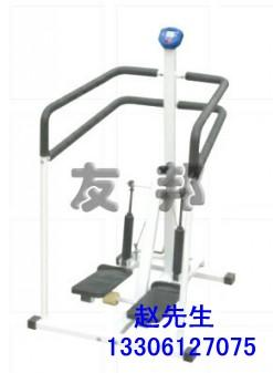 供应儿童液压式踏步器(阻力可调)康复儿童液压式踏步器阻力可调康复