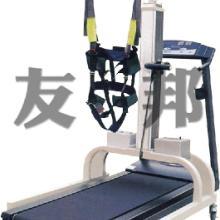 供应减重步态训练器(电动配慢速跑台)厂有直销专业生产